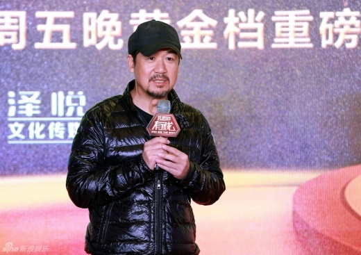Trương Quốc Lập