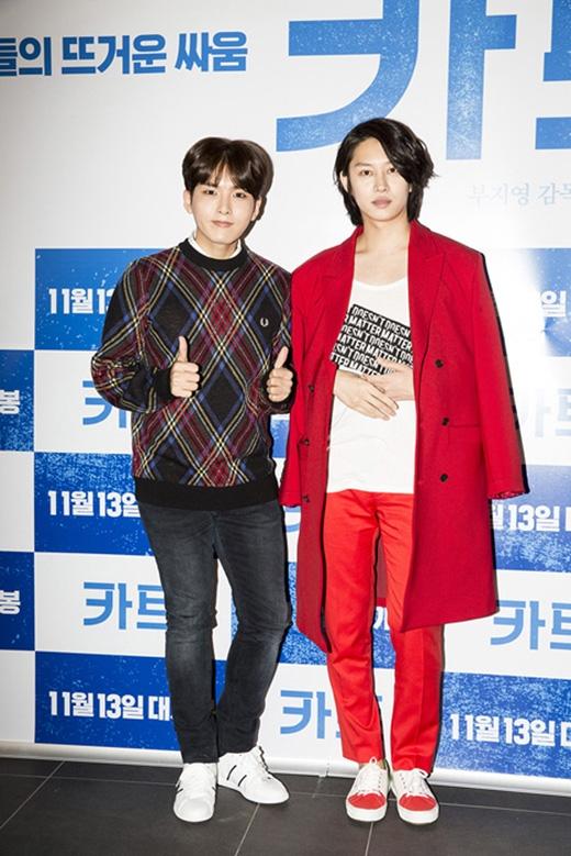 Ryewook và Heechul
