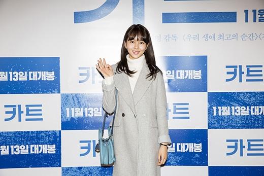 Nữ diễn viên nhí Kim So Hyun