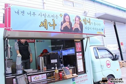 Jessica ủng hộ em gái bằng cả xe tải thức ăn