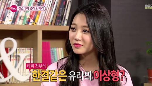 Nghe tin Lee Seung Gi hẹn hò, Yura (Girl's Day) bất ngờ được quan tâm