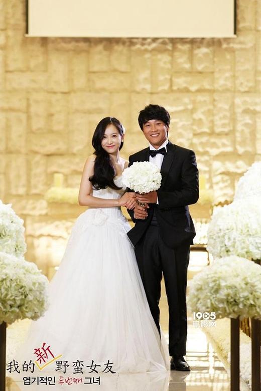 Một số hình ảnh của Victoria và Cha Tae Hyun trong phim My Sassy Girl 2