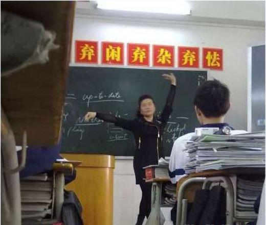 Một phút ngẫu hứng giữa giờ của cô giáo