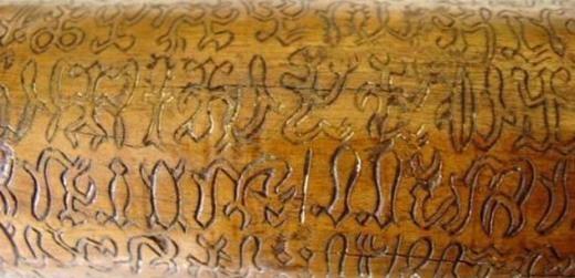 Những cổ vật kì bí khiến cả thế giới phải đau đầu (phần 1)