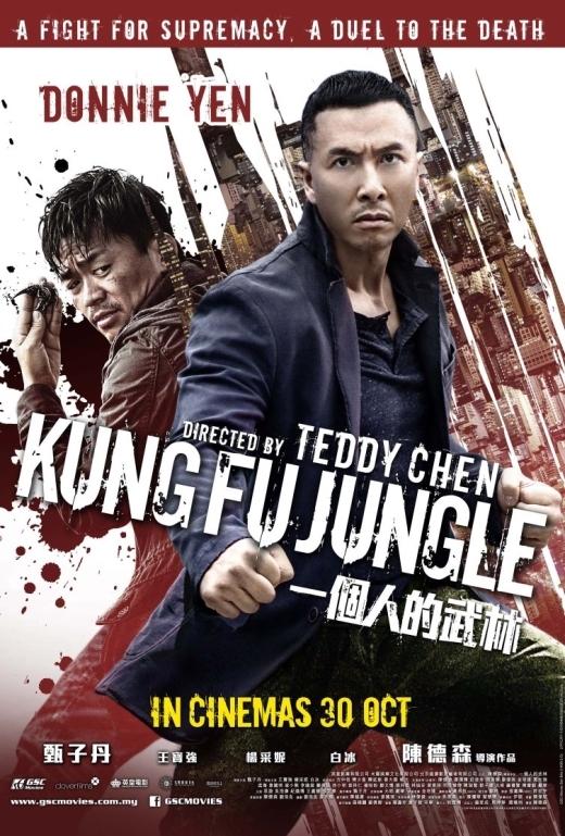 Kungfu Jungle
