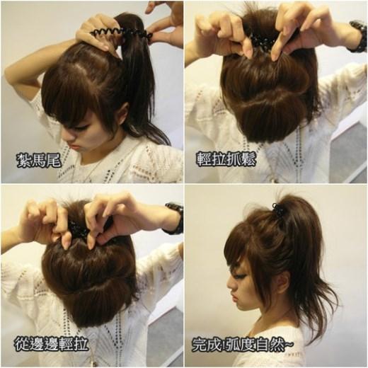 """""""Trăm lẻ một"""" kiểu tóc chỉ với một chiếc thun buộc"""