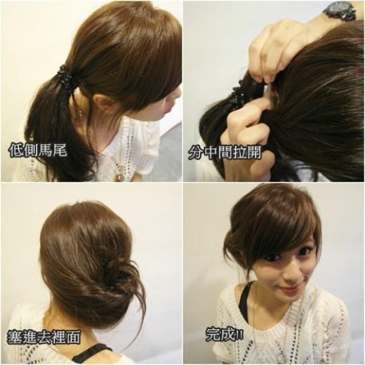 Bạn đã biết cách bới tóc cực đơn giản nhưng lại đầy nữ tính này?