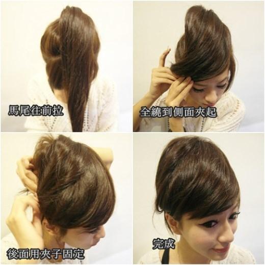 Cách buộc này sẽ giúp tóc bạn trông bồng bềnh, dày và dài hơn   Nếu bạn thích một kiểu tóc khác lạ, hãy thử tuyệt chiêu này, nhớ là giữ tóc thật chặt nhé!