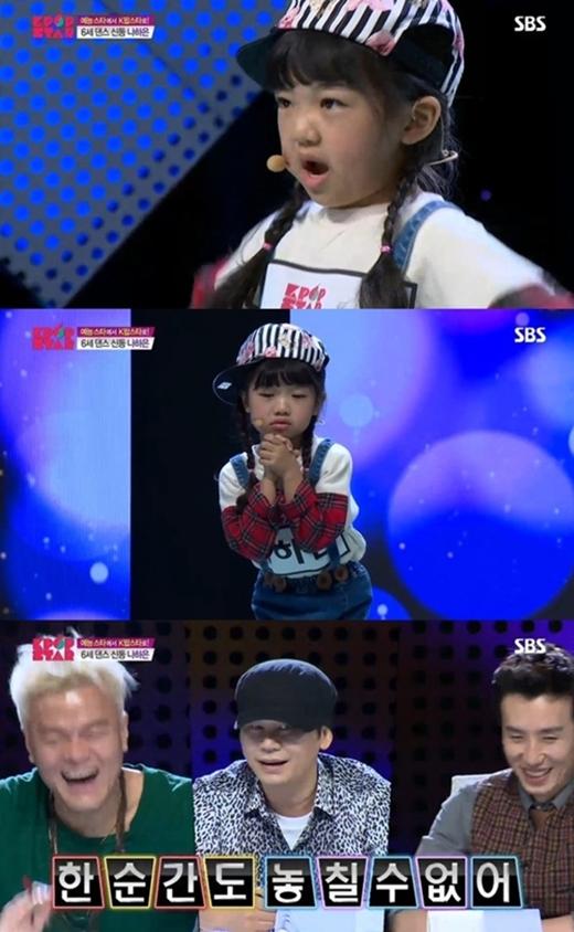 Nhóc tỳ tiểu HyunA gây sốt cộng đồng Kpop vì quá dễ thương