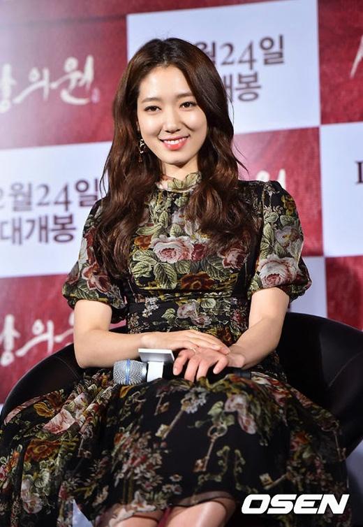 Park Shin Hye hào hứng ra mắt phim cổ trang đầu tay