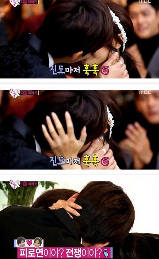 Bât ngờ với nụ hôn trong ngày cưới của Song Jae Rim và Kim So Eun
