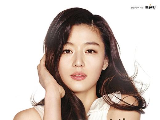 'Minh tinh trái đất' Jun Ji Hyun chưa bao giờ hết 'hot'