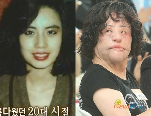 Han Mi Ok
