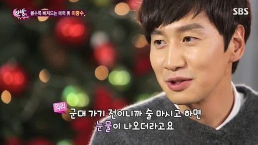 Song Joong Ki không thích Lee Kwang Soo đến thăm trong quân đội