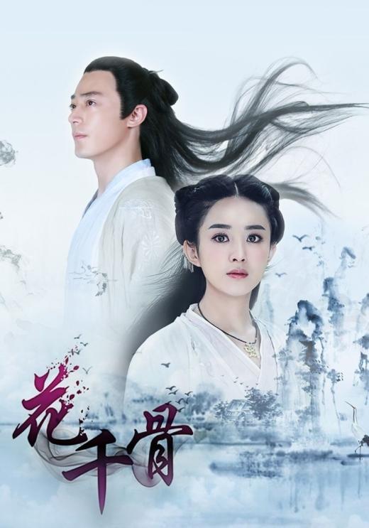 Điểm danh 8 bộ phim truyền hình Hoa ngữ được mong chờ năm 2015