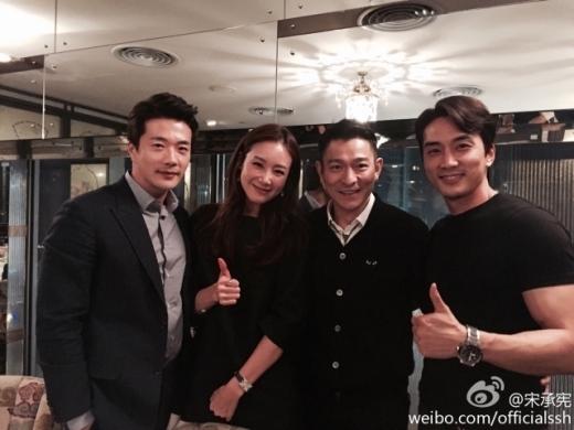Lưu Đức Hoa - Kwon Sang Woo - Choi Ji Woo - Song Seung Heon
