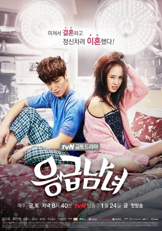 """[Phim Online] Top 10 bộ phim """"làm mưa làm gió"""" của màn ảnh Hàn năm 2014  (SaigonStudent.com)"""