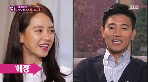 Song Ji  Hyo và Gary tiết lộ về tình cảm của nhau