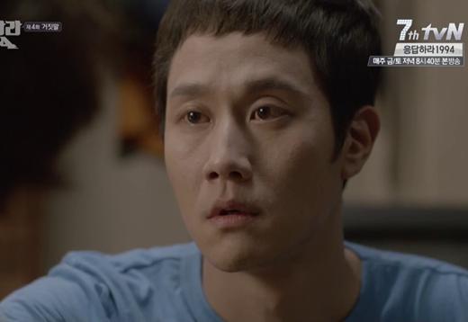 7 nhân vật đặc biệt nhất màn ảnh Hàn