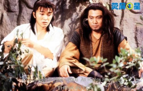 Ngô Mạnh Đạt - Châu Tinh Trì