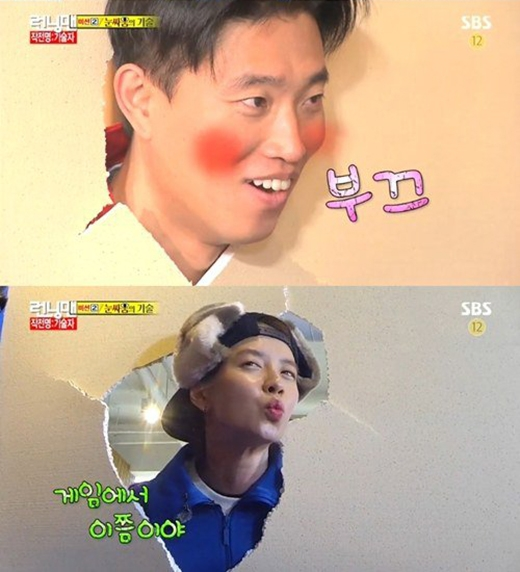 Gary không thể cưỡng lại vẻ đáng yêu của Song Ji Hyo