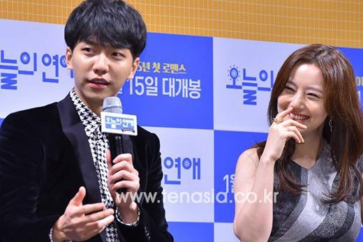 Lee Seung Gi 'cự tuyệt' những câu hỏi về bạn gái Yoona