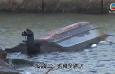 Đoàn làm phim của Thành Long gặp nạn trên biển
