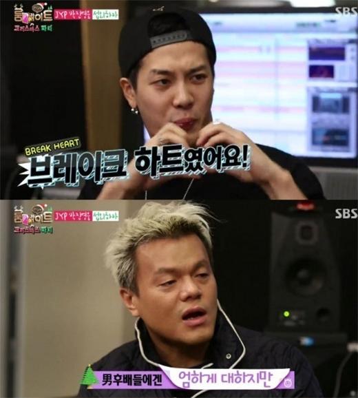 Jackson ghen tị với Suzy vì bị phân biệt đối xử