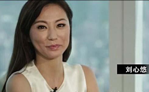 Mỹ nhân Bộ Bộ Kinh Tâm gây sốc vì lộ diện với khuôn mặt khác lạ