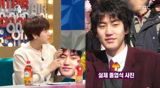 Kyuhyun thừa nhận từng cắt mắt thành hai mí