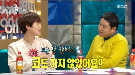 Kyuhyun thừa nhận từng phẫu thuật thẩm mỹ