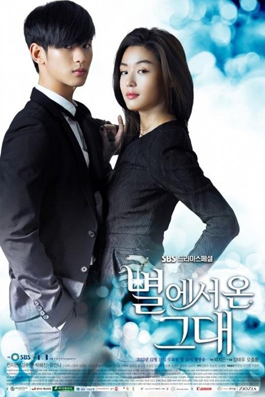 Kim Soo Hyun vất vả 'kén chọn' tác phẩm mới