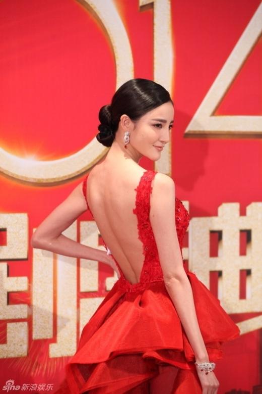 Lưu Vũ Hân