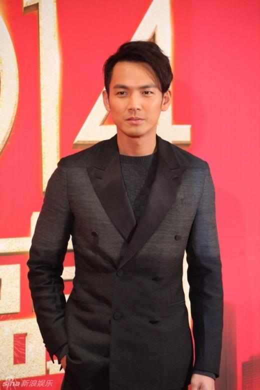 Chung Hán Lương