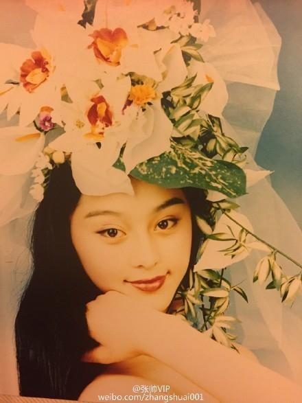 Bộ ảnh độc năm 13 tuổi của Phạm Băng Băng được hé lộ
