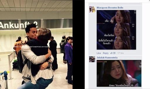 Các fan nữ không giấu được nỗi buồn khi bình luận về bức ảnh.