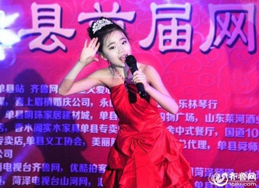 Trước đây cô bé từng tham gia nhiều cuộc thi hát