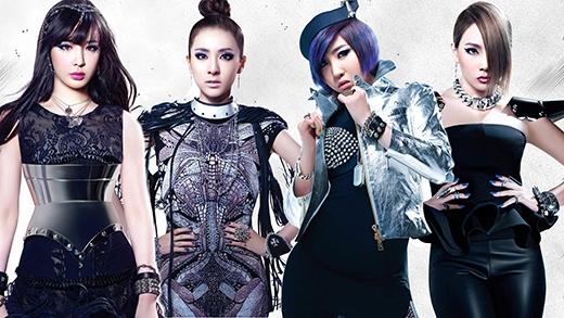 2NE1 dẫn đầu lượng tiêu thụ nhạc số