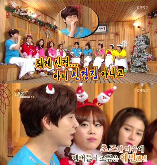 Kyuhyun chia sẻ thời gian bị Super Junior hắt hủi