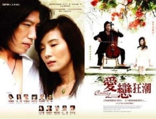 Gặp lại hình ảnh chàng tự kỷ F4 đánh đàn trong phim Đài Loan