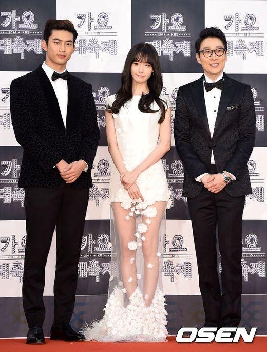 Bộ 3 MC: Taecyeon, Yoona, Lee Hwi Jae