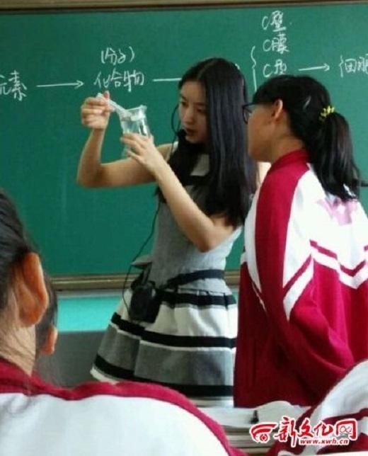 Những cô giáo vừa đẹp, vừa giỏi khiến học trò phải ngẩn ngơ