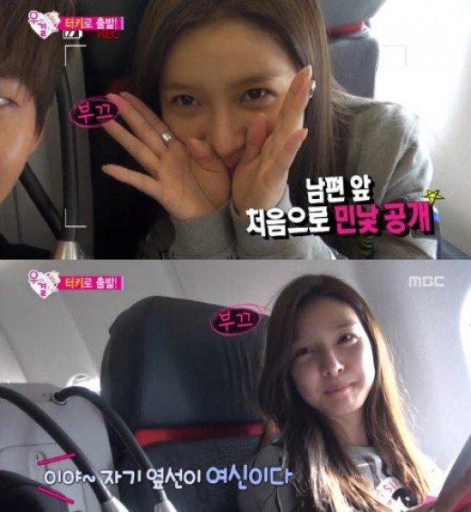 Song Jae Rim và Kim So Eun lần đầu tiên ngủ cùng nhau