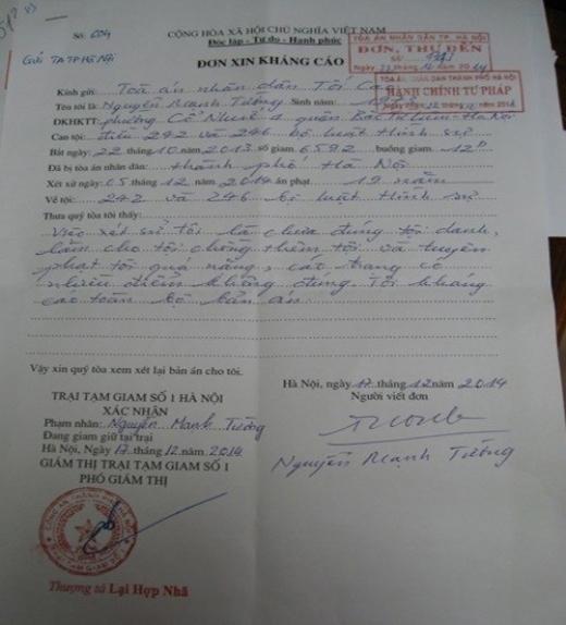 Đơn kháng cáo của bị cáo Nguyễn Mạnh Tường chỉ có 5 dòng.