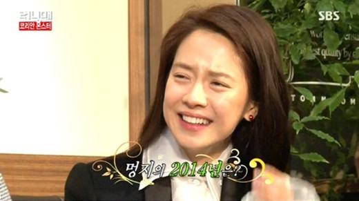 Gary 'ngỏ lời' hẹn hò cùng với Song Ji Hyo