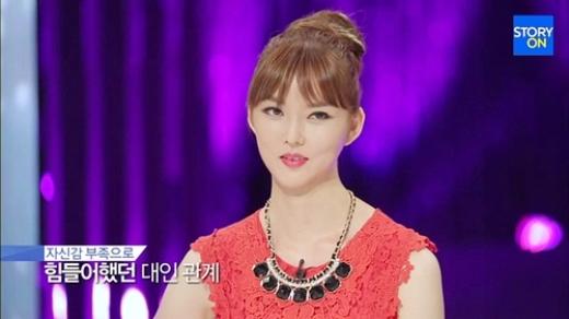 Kim Hyo Jeong trước và sau thẩm mỹ
