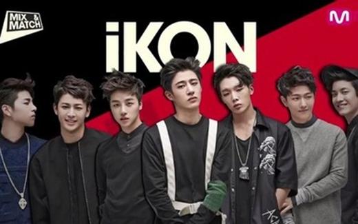 iKon sẽ mở hàng cho hoạt động năm 2015 của YG