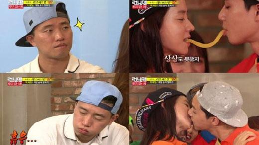 Gary ghen tị khi Song Ji Hyo gần gũi với khách mời Park Seo Joon. Trong tập này,Running Man thử thách Park Seo Joon và Song Ji Hyo chơi trò pepero nhưng thay vì là pepero, họ đã sử dụng củ cải muối. Khi họ ăn đến mức chạm môi nhau và điều này đã khiến Gary đau lòng.