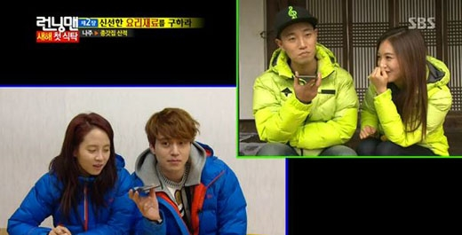 Gary và Song Ji Hyo tiếp tục ghen tị với bạn đồng hành của nhau. Trong tập này, Song Ji Hyo thì được ghép đôi với Lee Dong Wook và Gary được ghép đôi với Jaekyung (Rainbow). Tuy nhiên, trong những lần này Gary lại là người ghen tuông nhiều hơn.