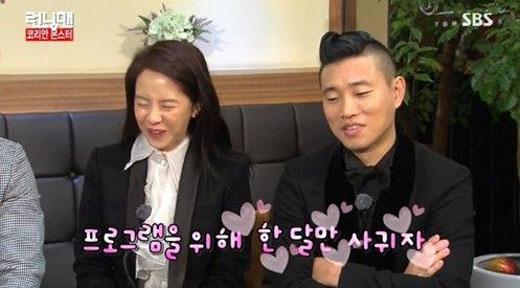 Trong tập phát sóng mới đây, Gary đã chia sẻ anh từng ngỏ lời hẹn hò cùng Song Ji Hyo trong vòng một tháng.